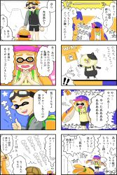 2girls 3boys @_@ absurdres artist_request blush comic goggles goggles_on_head highres inkling monster_boy monster_girl multiple_boys multiple_girls splatoon tentacle_hair translation_request
