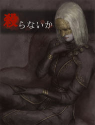 1girl artist_request character_request demon's_souls from_software lips mask white_hair