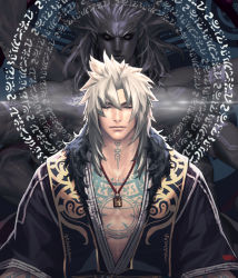 1boy artist_request belzebuth card_(medium) chaos_online extra_arms eyes_closed indian_style jewelry long_hair looking_at_viewer male_focus meditation muscle necklace official_art shirtless sitting solo tattoo white_hair