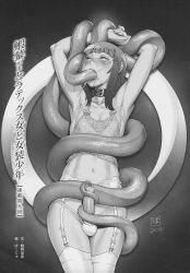 1boy 2013 androgynous armpits arms_up bestiality blush camisole collar crossdressing dated erect_nipples erection eyes_closed foreskin garter_belt garter_straps highres lingerie male_focus monochrome navel penis po-ju saliva scan shota signature snake tears tentaclejob tentacles_on_male thighhighs trap underwear white_legwear