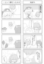 3girls 4koma comic danmaku giving_up_the_ghost hakurei_reimu hakurei_reimu_(pc-98) highres mai_(touhou) multiple_4koma multiple_girls senba_chidori touhou touhou_(pc-98) translation_request wings yuki_(touhou)