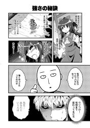 2boys ascot black_sclera bow colonel_aki comic detached_sleeves dress genos greyscale hair_bow hair_tubes hakurei_reimu long_hair monochrome multiple_boys one-punch_man ribbon saitama_(one-punch_man) short_hair touhou translation_request