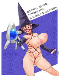 1girl areolae ball_gag bdsm black_gloves bondage bouncing_breasts breast_bondage breasts censored collar crotch_rope drooling elbow_gloves gag gagged gloves hat highres huge_breasts labia large_areolae mosaic_censoring navel oshiruko_(shiruko) plump pointless_censoring purple_eyes purple_hair pussy_juice remote_control_vibrator rope saliva shibari short_hair skindentation solo staff thighs translation_request unaligned_breasts vibrator wizard_hat