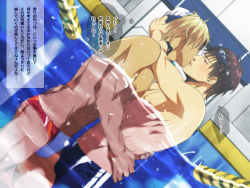 2boys abs black_eyes blonde_hair blush brown_hair bulge cuddling dutch_angle erection frottage goggles grinding hand_on_back hug izumi_nekotsuki kiss looking_at_another male_focus motion_blur multiple_boys muscle nipples original pecs pool shirtless speedo sweat swim_briefs swim_cap swimsuit tan text thought_bubble topless translation_request underwater_sex wasukoro water yaoi