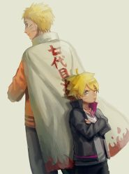 2boys ahoge blonde_hair blue_eyes cape crossed_arms father_and_son jacket looking_back multiple_boys naruto necklace pout spiked_hair supermoichan uzumaki_boruto uzumaki_naruto whiskers