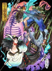 arrow artist_request bare_shoulders black_hair brown_eyes helmet katana kisuke oboro_muramasa skull sword torahime weapon