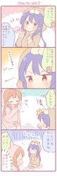 /\/\/\ 2girls 4koma animal_costume blue_hair blush brown_eyes brown_hair bunny_costume card_game comic dog_costume eyes_closed index_finger_raised love_live!_school_idol_project minami_kotori multiple_girls pajamas saku_usako_(rabbit) sonoda_umi translation_request ususa70