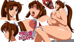 1girl breasts brown_hair censored fatal_fury huge_breasts jyubei king_of_fighters muchiken nude open_mouth penis shiranui_mai solo tongue vaginal