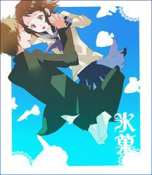 1boy 1girl brown_hair fukube_satoshi hyouka ibara_mayaka interlocked_fingers kinokonoko12 purple_eyes school_uniform short_hair