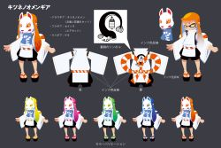 1girl bike_shorts character_sheet denchinamazu detached_sleeves domino_mask eyebrows fish fox_mask geta highres inkling japanese_clothes kariginu lamprey long_hair mask nintendo official_art orange_hair pointy_ears rope shimenawa shorts_under_skirt simple_background splatoon tentacle_hair thick_eyebrows translation_request variations yellow_eyes