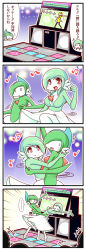4koma comic dance_dance_revolution gallade gardevoir highres kamitsure_(pokemon) pokemon pokemon_(game) sougetsu_(yosinoya35) translation_request