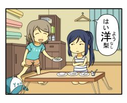 2girls blue_hair brown_hair casual clothes_hanger comic crossed_arms eyes_closed hat love_live! love_live!_sunshine!! matsuura_kanan multiple_girls plate ponytail shiitake_nabe_tsukami shirt short_hair sleeveless staring t-shirt table toothpick translated watanabe_you