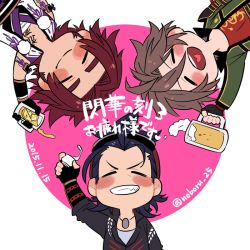 3boys alcohol beer beer_mug black_hair brown_hair chibi choko_(cup) eyes_closed goggles goggles_on_head grin heart heart_in_mouth japanese_clothes male_focus multiple_boys nihongou_(touken_ranbu) noboru_25 open_mouth otegine red_hair smile tonbokiri_(touken_ranbu) touken_ranbu translation_request