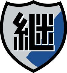 close-up emblem girls_und_panzer heita0524 highres kanji keizoku_(emblem) no_humans shield simple_background white_background
