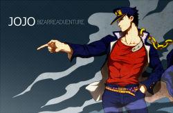 1boy black_hair blue_hair chains gakuran hand_in_pocket hat jojo_no_kimyou_na_bouken kuujou_joutarou pointing school_uniform smskt_25