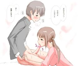 1boy 1girl akaxia blush breasts brother_and_sister censored fellatio hands holding incest oral original penis siblings teenage_girl_and_younger_boy testicles tongue translated