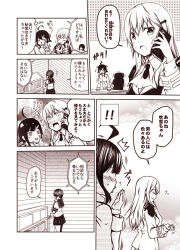 +_+ 3girls ;) ahoge ascot blazer blush book bookshelf cable character_request cheek_poking comic desk eyes_closed female female_admiral_(kantai_collection) from_above from_behind fubuki_(kantai_collection) hair_ornament hairclip indoors jacket kantai_collection kouji_(campus_life) long_hair long_sleeves low_ponytail monochrome motion_lines multiple_girls nose_blush one_eye_closed open_mouth parted_lips pleated_skirt poking pout profile school_uniform serafuku short_sleeves sidelocks skirt sleeve_cuffs smile sparkling_eyes speech_bubble surprised suzuya_(kantai_collection) talking talking_on_phone text translated wide-eyed wing_collar