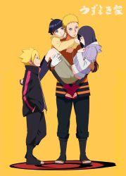 ahoge artist_request boruto:_the_movie carrying family hime_cut hyuuga_hinata naruto piggyback princess_carry purple_hair spiked_hair uzumaki_boruto uzumaki_himawari uzumaki_naruto whiskers