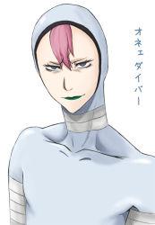 1boy bandage blue_eyes heliodor lipstick makeup naruto naruto_shippuuden nurari pink_hair simple_background solo white_background
