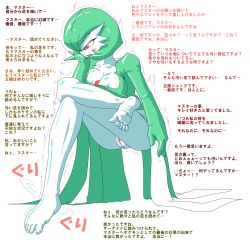 1girl blush breasts cleavage feet gardevoir gomasalt green_hair large_breasts pokemon pussy red_eyes translation_request