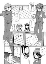 1boy 5girls admiral_(kantai_collection) akebono_(kantai_collection) alternate_costume comic kantai_collection monochrome multiple_girls oboro_(kantai_collection) sazanami_(kantai_collection) shino_(ponjiyuusu) takao_(kantai_collection) track_suit translation_request ushio_(kantai_collection)