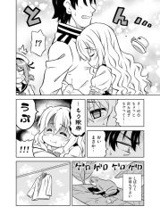 !! !? 1boy 2girls :t ^_^ admiral_(kantai_collection) amasawa_natsuhisa black_hair comic drunk error_musume eyes_closed frog girl_holding_a_cat_(kantai_collection) hair_between_eyes hat hat_removed headwear_removed kantai_collection leaf long_hair looking_up low_twintails military military_uniform mini_hat monochrome multiple_girls open_mouth pola_(kantai_collection) school_uniform serafuku shaded_face short_hair short_twintails translation_request twintails uniform wavy_hair