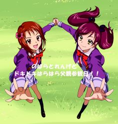 2girls borrowed_character fumio_renge_(maeashi) grass hand_holding long_hair maeashi momoi_nobara_(konohana_chika) multiple_girls original outstretched_hand pink_hair precure purple_skirt red_eyes red_hair school_uniform short_hair skirt smile socks standing_on_one_leg symmetry twintails yellow_eyes