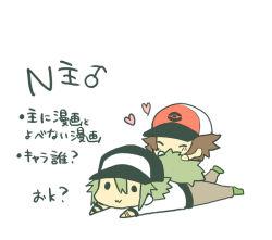 2boys brown_hair flat_color green_hair long_hair male_focus multiple_boys n_(pokemon) pokemon short_hair simple_background tagme touya_(pokemon) white_background yaoi