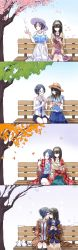 2girls autumn autumn_leaves bangs bare_shoulders bench bespectacled black_hair blue_eyes blue_hair blush book cellphone cherry_blossoms coat coffee_mug comic dress feeding female glasses gradient gradient_background hand_holding hat hayami_kanade highres idolmaster idolmaster_cinderella_girls incipient_kiss leaf long_hair multiple_girls nature necktie off-shoulder_sweater outdoors overcoat parted_bangs phone plant popsicle reading romi_(346_ura) sagisawa_fumika seasons shawl short_hair skirt sky smartphone snow snow_bunny snowman spring_(season) summer sun_hat sundress sweater tree white_background winter winter_clothes yellow_eyes yuri