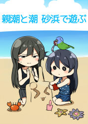 >_< 2girls ahoge alternate_costume beach black_hair blue_hair breasts commentary_request crab embarrassed eyes_closed frown hair_between_eyes highres kamelie kantai_collection long_hair looking_down medium_breasts multiple_girls oyashio_(kantai_collection) pleated_skirt pokemon pokemon_(creature) sand seiza sexually_suggestive sitting sketch skirt starmie staryu swimsuit tank_top translation_request ushio_(kantai_collection)