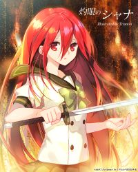 1girl artist_name bare_arms blouse bow bowtie breasts copyright_name eyelashes fire green_bow green_bowtie green_skirt hair_between_eyes holding holding_sword holding_weapon long_hair looking_at_viewer number outstretched_hand parted_lips pleated_skirt red_eyes red_hair school_uniform serafuku shakugan_no_shana shana short_sleeves skirt small_breasts solo sword trianon upper_body very_long_hair watermark weapon web_address white_blouse