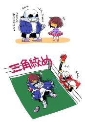 2boys 2koma androgynous anger_vein armor ballet_slippers brown_hair cheering comic eyes_closed frisk_(undertale) gloves hand_in_pocket hood hoodie japanese laughing macotea multiple_boys papyrus_(undertale) pointing sans scarf shirt shorts simple_background skeleton slippers socks striped striped_shirt submission_hold tap_out tearing_up translation_request tutu undertale white_background wrestling wrestling_ring