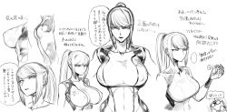 1girl annoyed artist_self-insert ass bdsm bodysuit breasts collage collarbone frown greyscale highres huge_breasts large_breasts metroid monochrome nintendo open_mouth ponytail samus_aran skin_tight solo space_jin testicle_grab testicles text translation_request tsurime weapon zero_suit