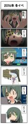 absurdres ai_mai_mii alternate_costume black_hair cannon comic eyepatch face_of_the_people_who_sank_all_their_money_into_the_fx glasses green_eyes green_hair hairband highres japanese kantai_collection kiso_(kantai_collection) long_hair long_image military military_uniform naval_uniform nichijou nikonikosiro ooyodo_(kantai_collection) parody ribbon rocket_launcher semi-rimless_glasses shaded_face short_hair tall_image thighhighs track_suit translation_request under-rim_glasses uniform weapon white_ribbon