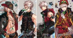 4boys aiguillette darkcat_(roby89) dungeon_and_fighter flower gloves green_eyes grey_background gun hat jacket jacket_on_shoulders jewelry male military multiple_boys necklace petals shirtless sleeveless sleeveless_shirt smile tattoo weapon white_hair
