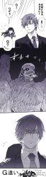 comic highres himeno_mikoto himuro_hitoshi kaii_shoukougun monochrome resident_evil resident_evil_2 rh0012 tagme translated william_birkin