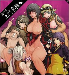 5girls bandanna black_hair blade_&_soul blonde_hair breast_envy breasts brown_eyes character_request cunnilingus dildo drill_hair eyepatch female fingernails glint goggles goggles_on_head green_eyes green_hair hand_on_hip highres large_breasts licking middle_finger mole multiple_girls nephlite nipple_licking nipples one_eye_closed oral purple_hair pussy red_eyes revision short_hair sideboob squiggle sweat translation_request uncensored yuri