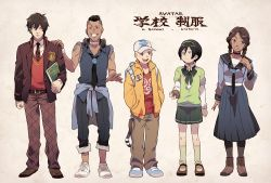 2girls 3boys aang avatar:_the_last_airbender avatar_(series) contemporary hat headphones headphones_around_neck jacket katara multiple_boys multiple_girls necktie pantyhose school_uniform serafuku skirt sokka t_k_g toph_bei_fong zuko