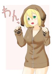 1girl animal animal_ears bangs blonde_hair breasts commentary_request dog_ears green_eyes hair_between_eyes hand_up highres hood hood_up hoodie medium_breasts niwatazumi open_mouth original paw_pose paw_print short_hair sketch sleeves_past_wrists tongue translation_request white_background zipper