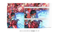 5girls 6+boys arms_behind_head arms_up balrog beard beret birdie_(street_fighter) boots breasts cammy_white capcom chains charlie_nash chun-li cleavage dhalsim domino_mask empty_eyes everyone evil_grin evil_smile f.a.n.g facial_hair glasses glowing glowing_eyes grin hat headband kanzuki_karin ken_masters laura_matsuda leotard logo looking_at_viewer mask mohawk multiple_boys multiple_girls murata_yuusuke necalli official_art pantyhose rainbow_mika rashid_(street_fighter) ryuu_(street_fighter) scouter smile street_fighter street_fighter_v turban vega wrestling_outfit zangief