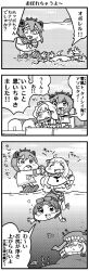 3koma :d ^_^ asphyxiation comic dress drowning eyes_closed fish goggles goggles_on_head headgear highres horns in_water kantai_collection long_hair maru-yu_(kantai_collection) mittens monochrome northern_ocean_hime open_mouth school_swimsuit school_uniform serafuku shima_noji_(dash_plus) shinkaisei-kan short_hair smile submerged swimsuit tears teeth translation_request wo-class_aircraft_carrier yukikaze_(kantai_collection)