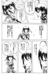 2girls greyscale kantai_collection monochrome multiple_girls sendai_(kantai_collection) shigure_(kantai_collection) shino_(ponjiyuusu) translated