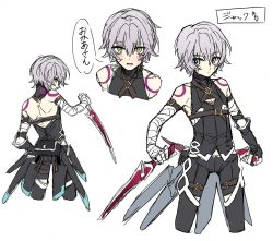 1boy assassin_of_black bare_back bodysuit character_name character_sheet fate/apocrypha fate_(series) genderswap genderswap_(ftm) green_eyes male_focus mars_symbol scar short_hair silver_hair simple_background sketch translated white_background yamashiba_takaaki