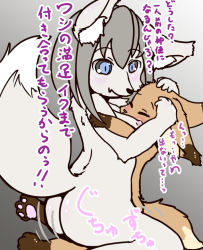 1boy 1girl artist_request blue_eyes furry grey_hair hug japanese short_hair translation_request