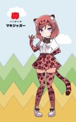 >:( 1girl belt black_bow black_bowtie bow bowtie center_frills cosplay elbow_gloves full_body gloves hand_on_hip jaguar_(kemono_friends) jaguar_(kemono_friends)_(cosplay) jaguar_ears jaguar_print jaguar_tail kemono_friends kemonomimi_mode love_live! love_live!_school_idol_project nishikino_maki pigeon-toed print_gloves print_legwear print_skirt red_hair shikei_(jigglypuff) shirt shoes short_hair skirt solo thighhighs translation_request white_shirt white_shoes