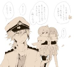 1boy 2girls ^_^ admiral_(kantai_collection) akagi_(kantai_collection) closed_mouth comic eyes_closed hat japanese_clothes kaga_(kantai_collection) kantai_collection military military_uniform multiple_girls muneate nanashi_(nns302655) open_mouth peaked_cap pleated_skirt scarf skirt smile thighhighs translation_request uniform