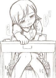 1girl between_legs blush book chair desk eyebrows_visible_through_hair frilled_skirt greyscale half-closed_eyes hand_between_legs hand_up have_to_pee knees_together_feet_apart loli monochrome original peeing peeing_self pen shirt short_hair short_sleeves simple_background sitting sketch skirt solo stationery tears teeth text translation_request white_background yamato_(yamato640k)