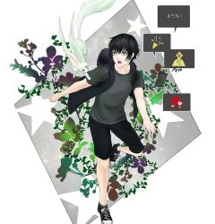 1boy black_eyes black_hair black_shirt carbuncle_(final_fantasy) cellphone child final_fantasy final_fantasy_xv hood hoodie male_focus noctis_lucis_caelum phone shirt shoes short_sleeves shorts smartphone sneakers solo soto_(20151217337) t-shirt younger