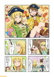 >:d 2girls :d ;) ^_^ artist_name chair comic eyes_closed futami_ami hat hiiringu hook_hand hoshii_miki idolmaster minase_iori multiple_girls office_chair one_eye_closed open_mouth pirate_hat smile star star_print translation_request tricorne watermark
