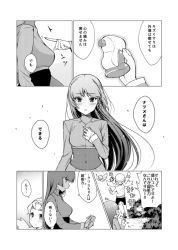 2girls akira_(natsumemo) bellsprout comic crystal_(pokemon) forest greyscale monochrome multiple_girls natsume_(pokemon) nature pidgey pokemon pokemon_(game) pokemon_gsc potion_(pokemon) translation_request twintails